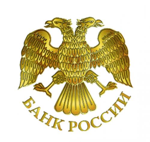 Банк России принял решение снизить ключевую ставку на 25 б.п., до 7,50% годовых