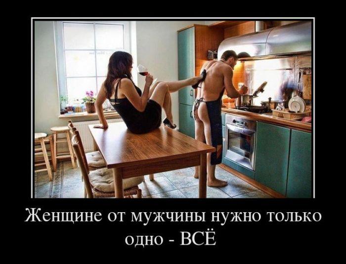 Почему русские мальчики не б…