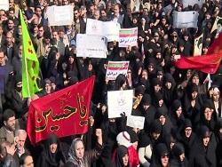 Антиправительственные митинги в Иране: что там происходит