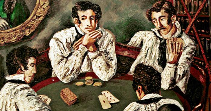 Пушкин был азартным карточным игроком.