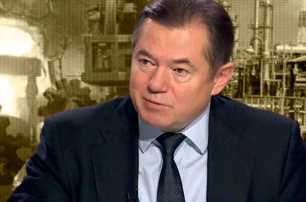 Сергей Глазьев: хуже войны с США может быть только дружба с ними