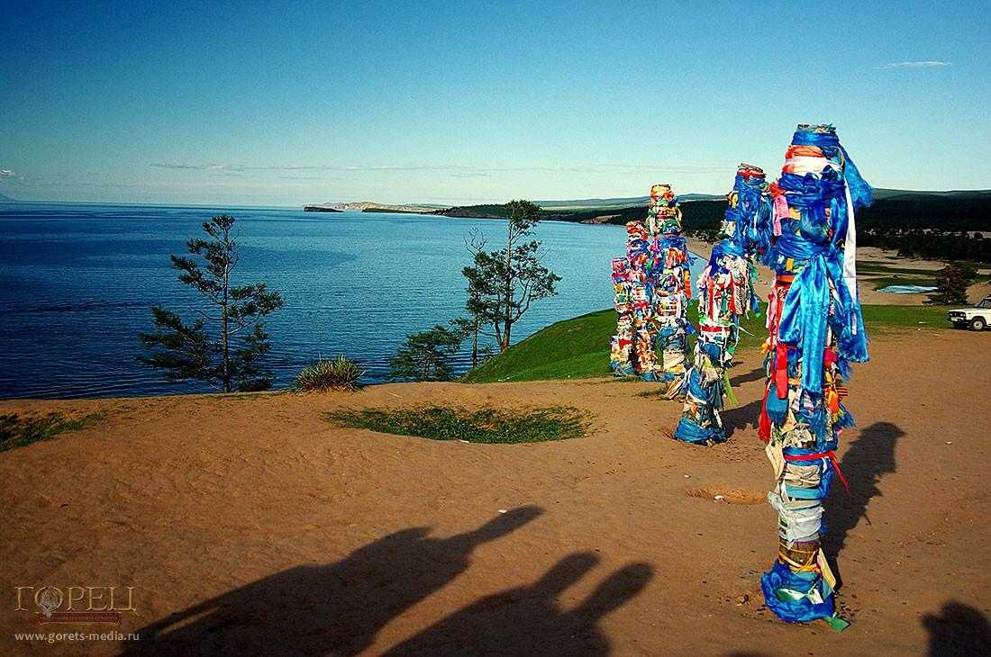 Байкал – земля шаманизма, и его следы встречаются то тут, то там