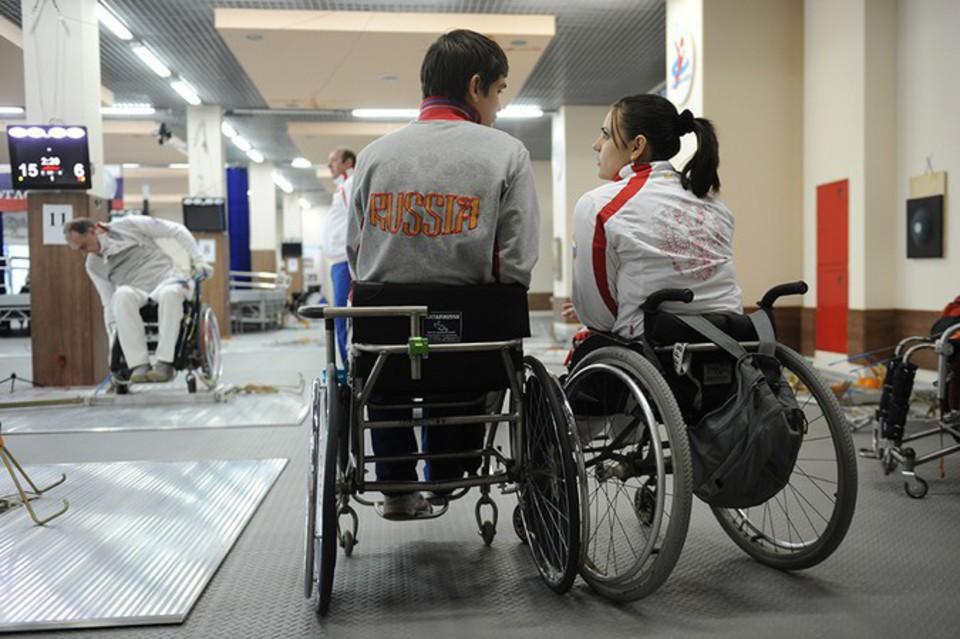 Международный паралимпийский…