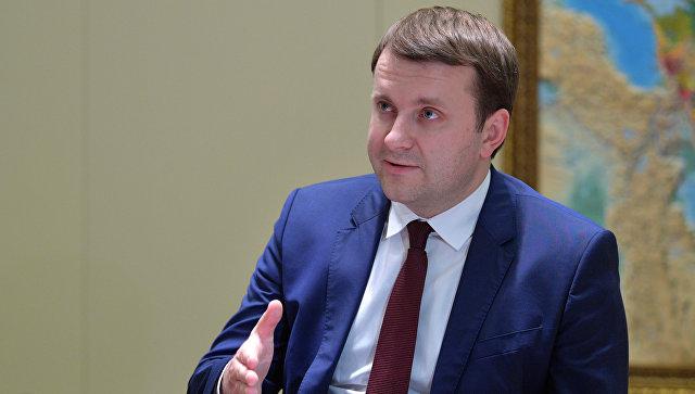 Ипотечные ставки в РФ, упав ниже 10%, продолжат снижаться - Орешкин