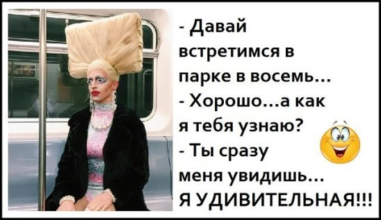 Одесса. Конец 19 века. По Деpибасовской идет молодой евpей...
