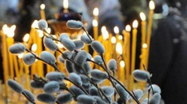 Вербное воскресенье 2017: что нельзя делать в этот день