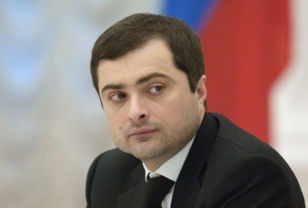Помощник президента РФ Сурков ярко высказался по ситуации с созданием Малороссии