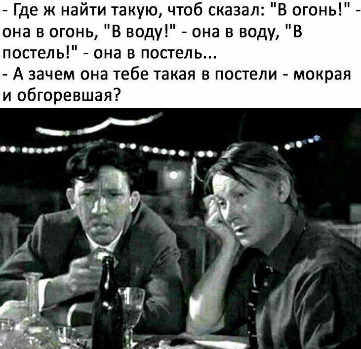 Зажигательный юмор из народа)))
