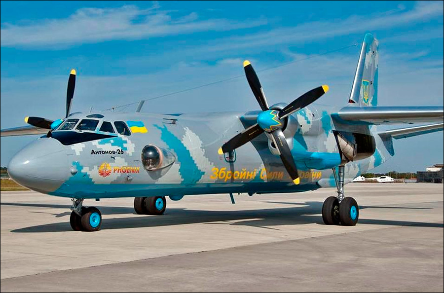 Украинский транспортный самолет обстрелян в Черном море ...