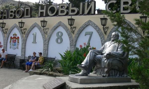 Парламент Крыма разрешил при…