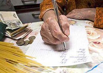 Перерасчет пенсий работающим пенсионерам канет в Лету..