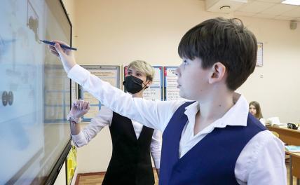 Российская школа выходит из сферы услуг