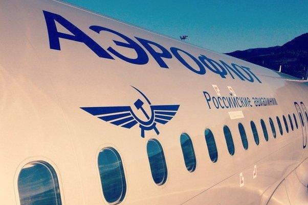 В2014 году «Аэрофлоту» удалось заработать практически 39 млрд руб.