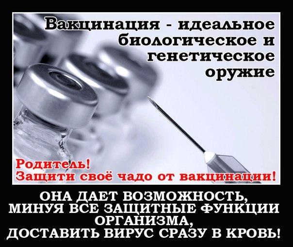 Вакцины и вакцинация - это.....