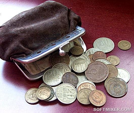 soviet_coins