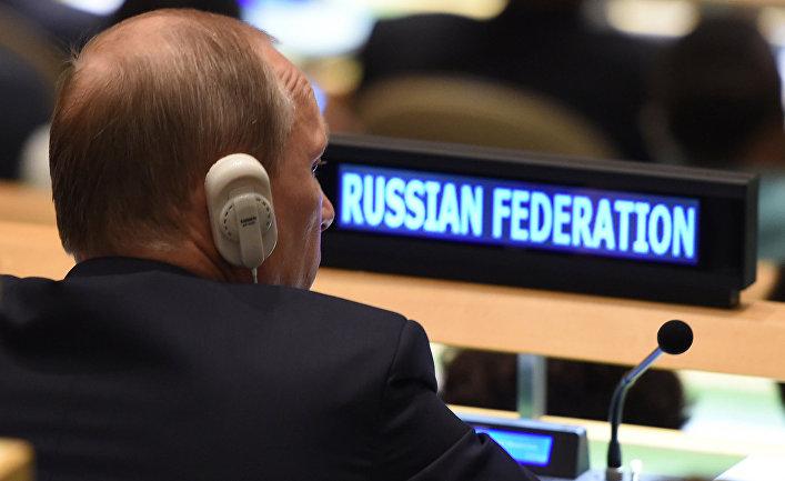 Война на Украине: лишить Россию права вето (Апостроф, Украина)