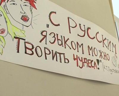 Весёлые минутки. Как чуден и глубок русский язык..