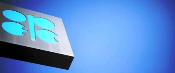 ОПЕК+ заключили новое соглашение осокращении добычи нефти