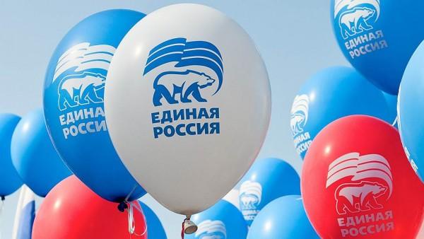 «Единая Россия» обновила сос…