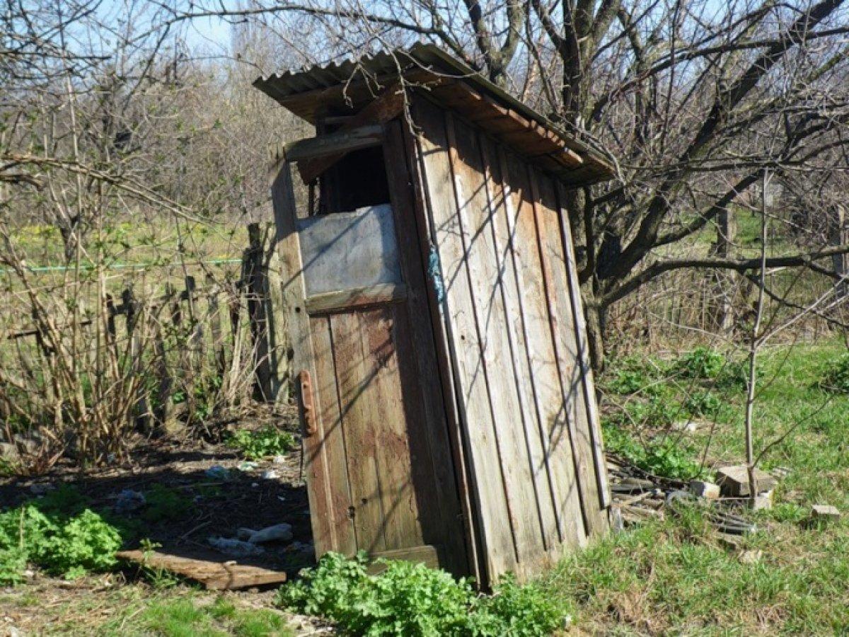 Кармический туалет