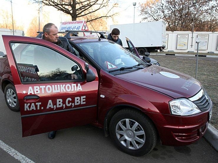 ГИБДД закрывает все автошколы страны