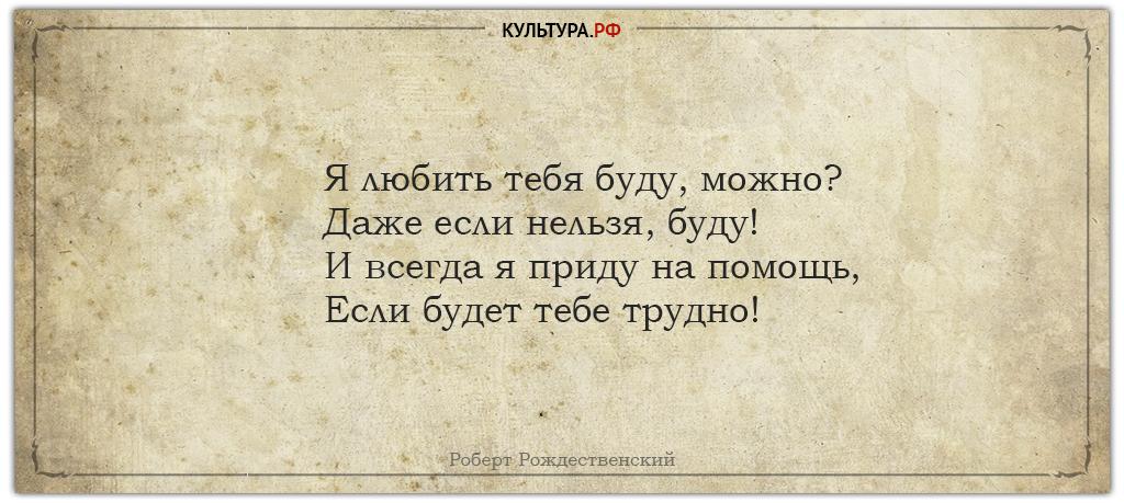 цитаты и высказывания рождественс книга Лутцева была участницей