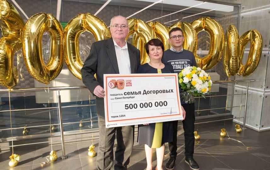 Нашлись петербуржцы, выигравшие в лотерею 500 млн рублей
