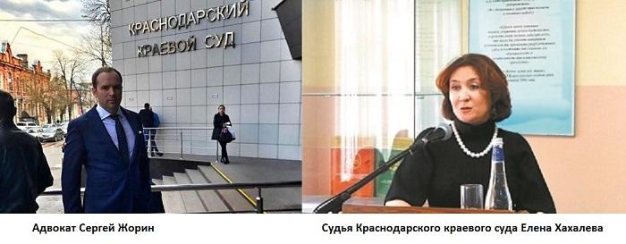 Судья Хахалева и адвокат Жорин. Загадка свадебного видео и не только