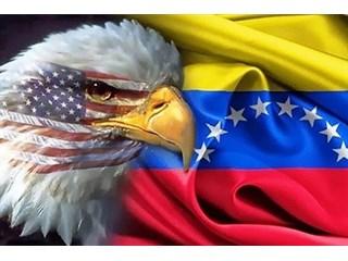 Решение о военном вторжении США в Венесуэлу принято