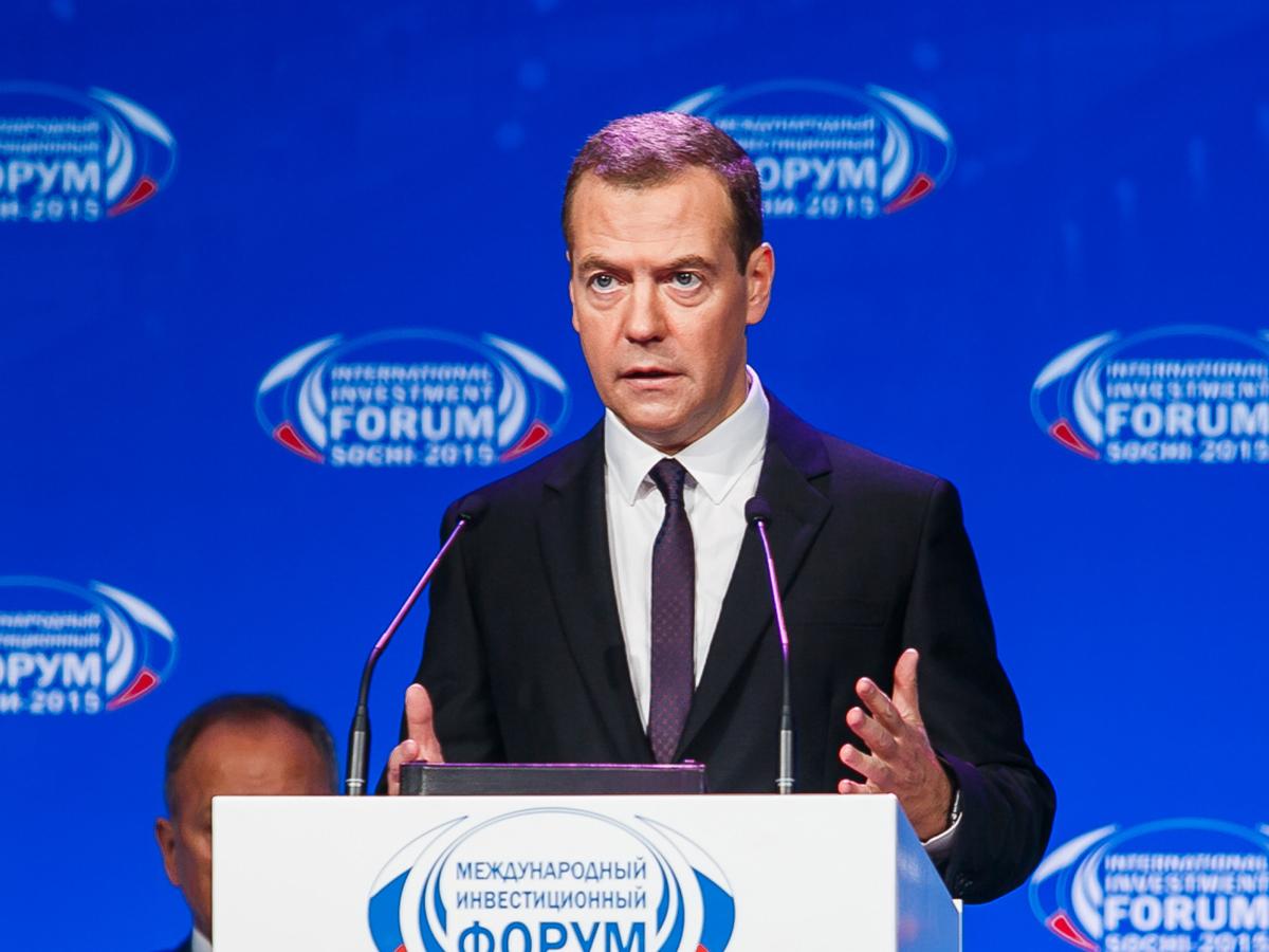 Медведев признал низкую эффективность госуправления РФ