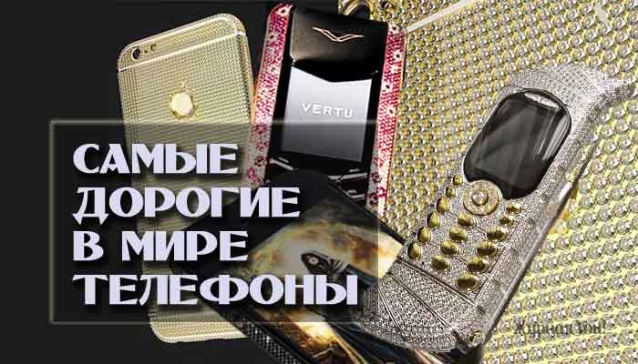 всего солнце самый дорогой номер в россии на телефон (номер