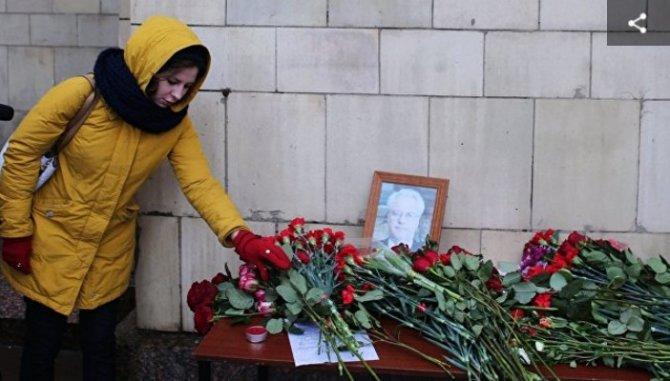 В МИД удивлены утечками данных о расследовании смерти Чуркина