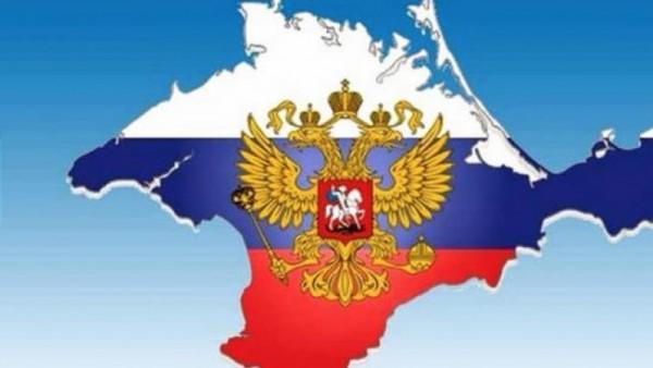 Американский профессор: Крым…