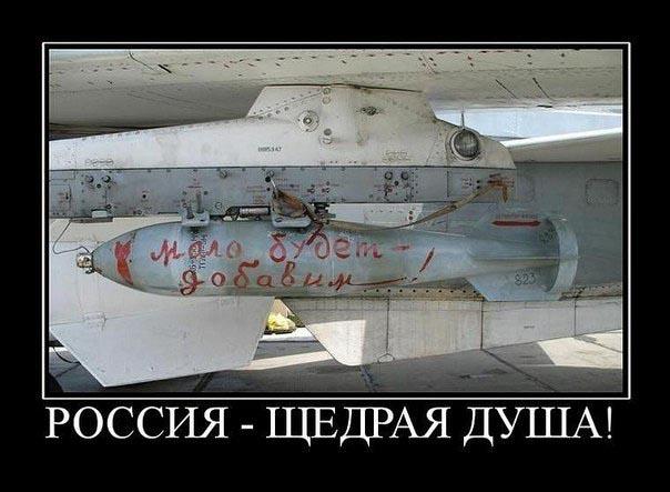 О лазерном оружии: Чем Россия ответит Америке?