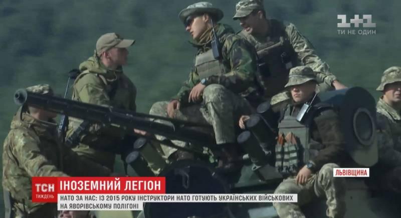Что делают американские офицеры на Украине