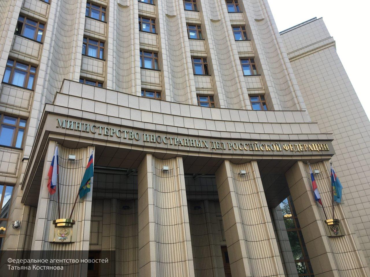 МИД РФ назвал обвинения след…