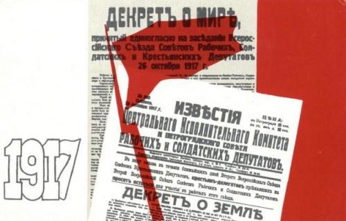 Значение Великой Октябрьской социалистической революции