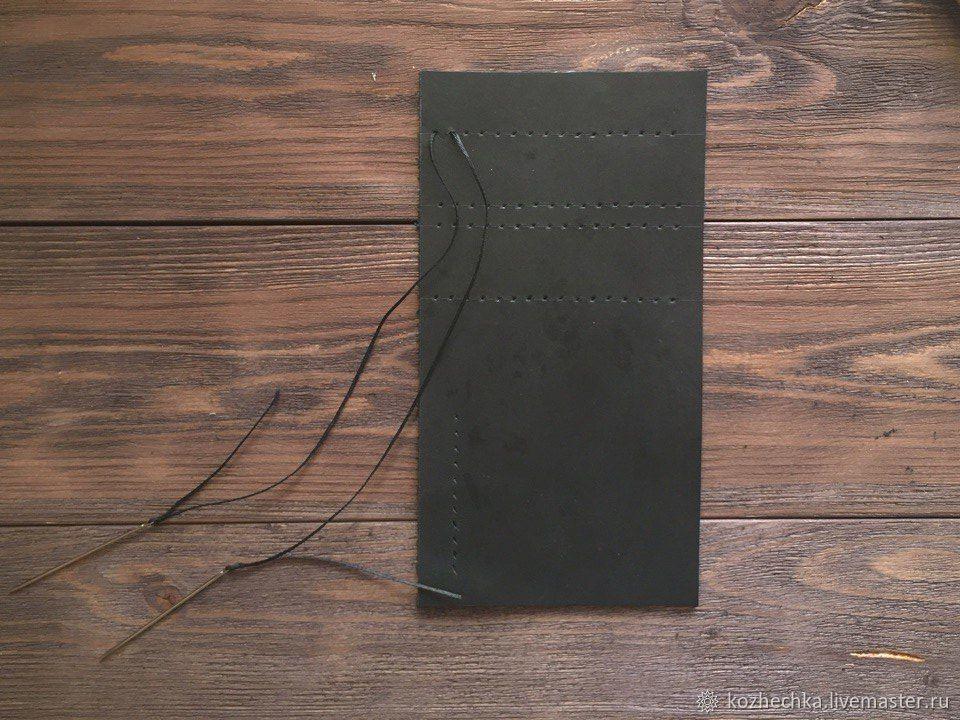 Декоративные швы по коже: крестик