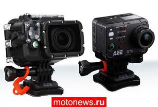 АЕЕ S70 - видеокамера для мотоциклистов