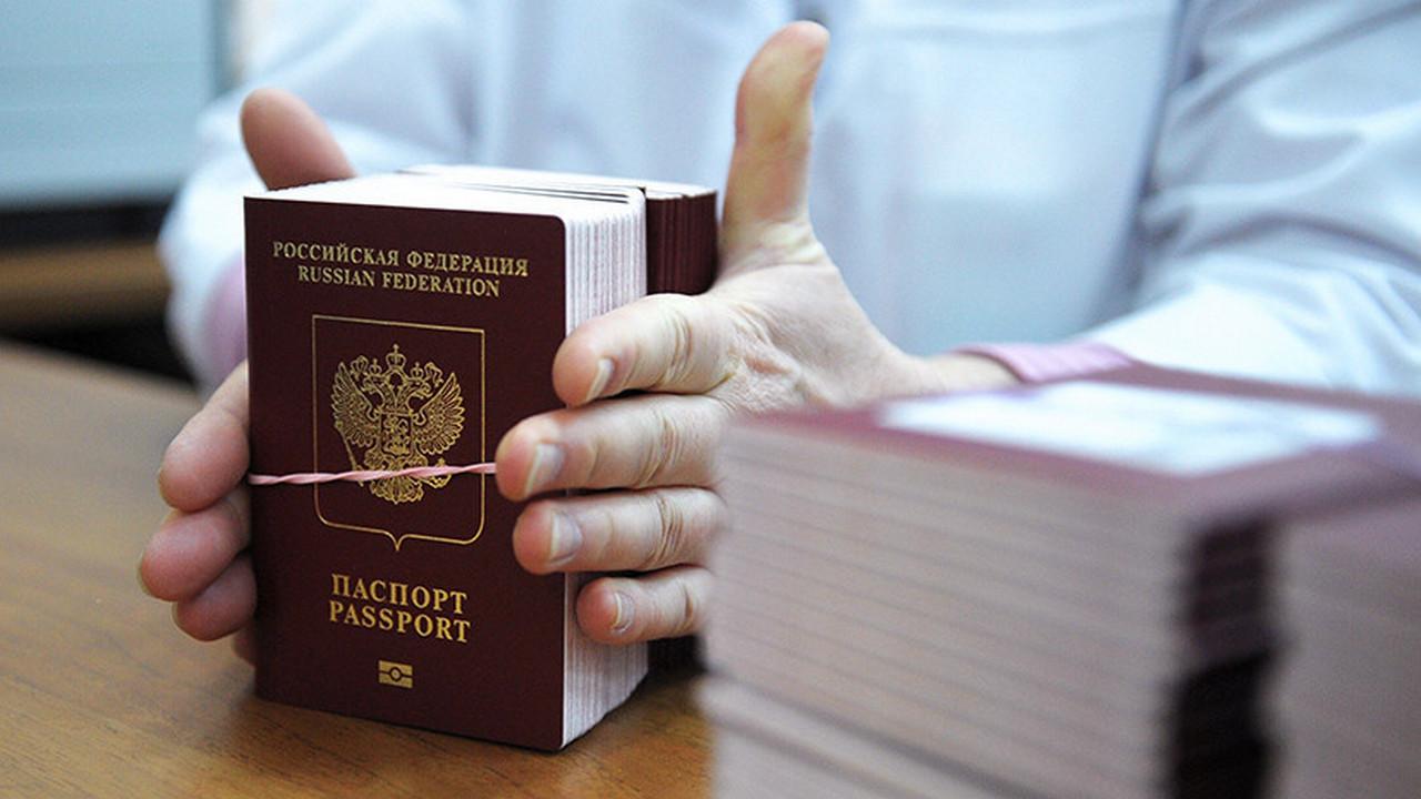 МВД РФ: Гражданство России может получить около трёх млн украинцев
