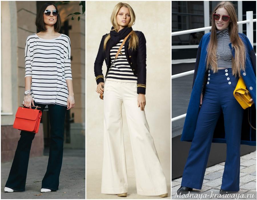 Сочетание с брюками