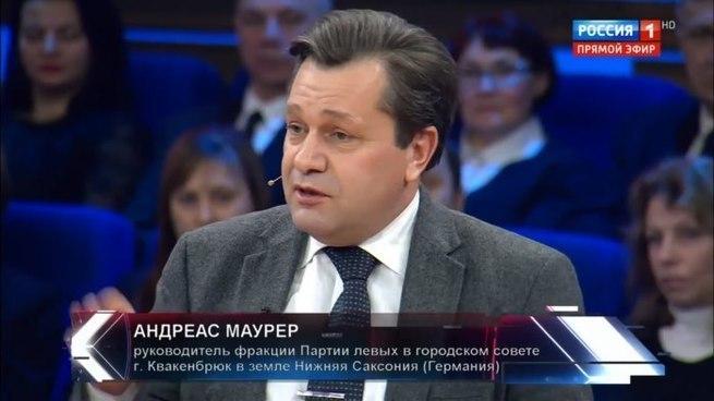 «Такая страна Европе не нужна»: немецкий политик отреагировал на принятие Украиной закона о Донбассе