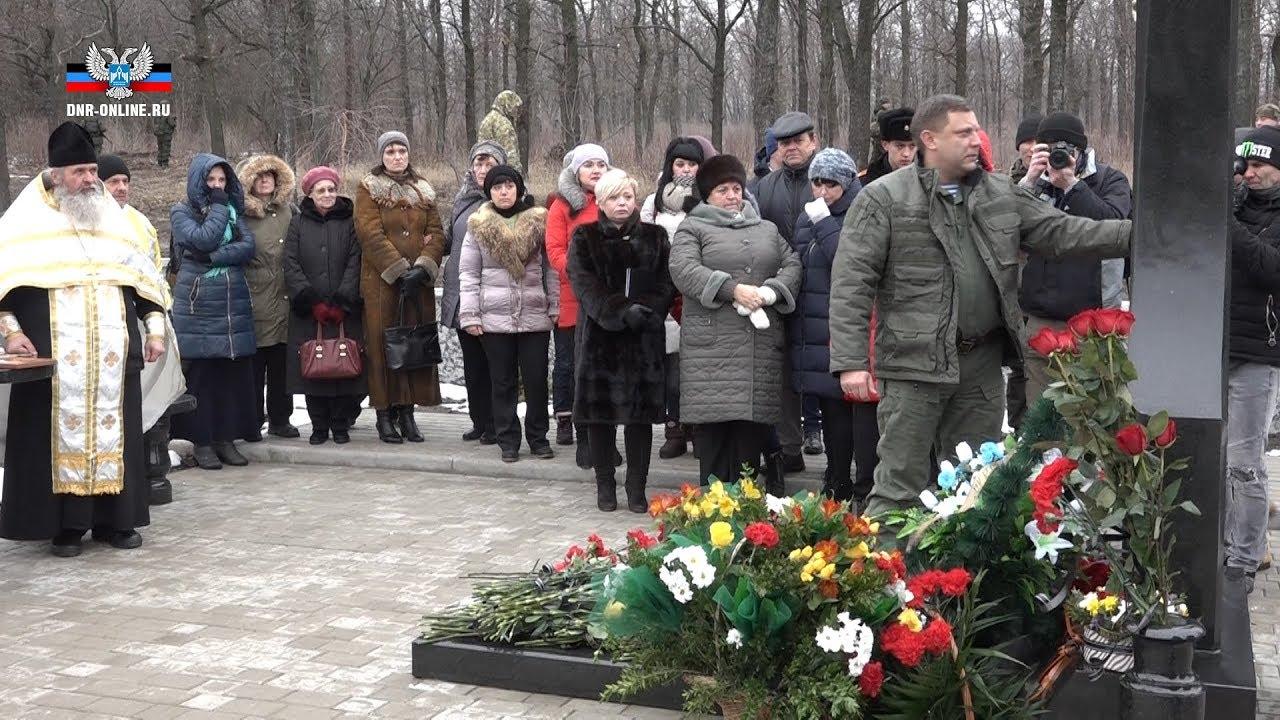 Глава ДНР Александр Захарченко почтил память Героя ДНР Михаила Толстых