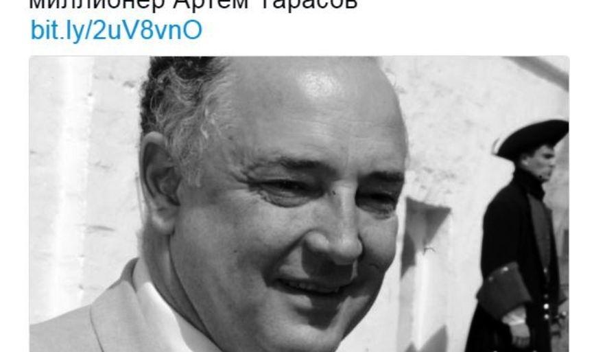 Раскрыта истинная причина смерти первого миллионера СССР Тарасова
