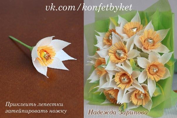 МК.Цветы