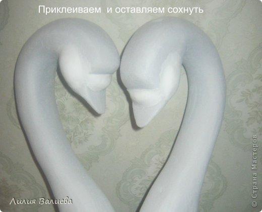 Мастер-класс Поделка изделие Свадьба Моделирование конструирование Как я делала лебедей МК Клей Ленты Ткань фото 7