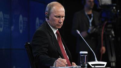 Путин считает политический кибершпионаж «лицемерием»