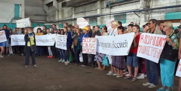 Заводчане Харькова потребовали от властей восстановления торгово-экономических отношений с Россией