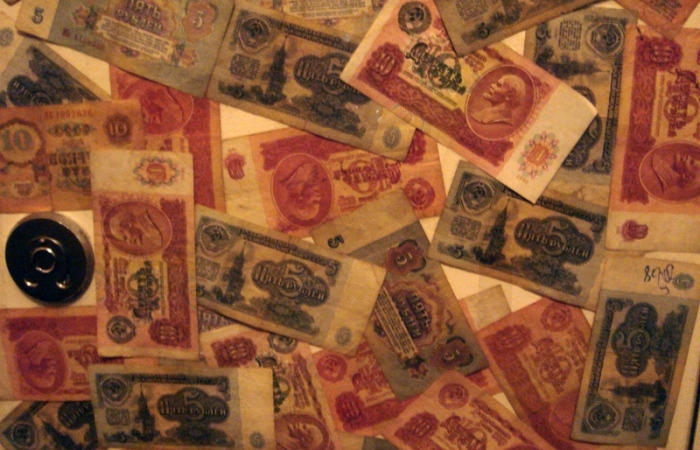 Найден клад, в котором миллиард советских рублей