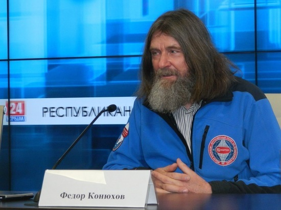"""Федор Конюхов: """"Крым – это оплот, с Крымом теперь вся Россия прикрыта"""""""